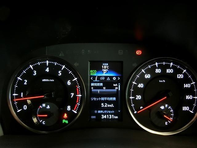 2.5Z Aエディション ゴールデンアイズ ナビ&TV 両側電動スライド メモリーナビ フルセグ バックカメラ DVD再生 ETC 3列シート スマートキー LEDヘッドランプ 乗車定員7人 オートクルーズコントロール キーレス アルミホイール(6枚目)