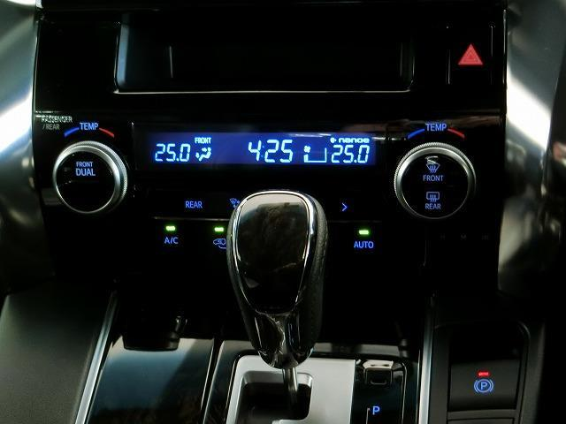 2.5Z Aエディション ゴールデンアイズ ナビ&TV 両側電動スライド メモリーナビ フルセグ バックカメラ DVD再生 ETC 3列シート スマートキー LEDヘッドランプ 乗車定員7人 オートクルーズコントロール キーレス アルミホイール(7枚目)