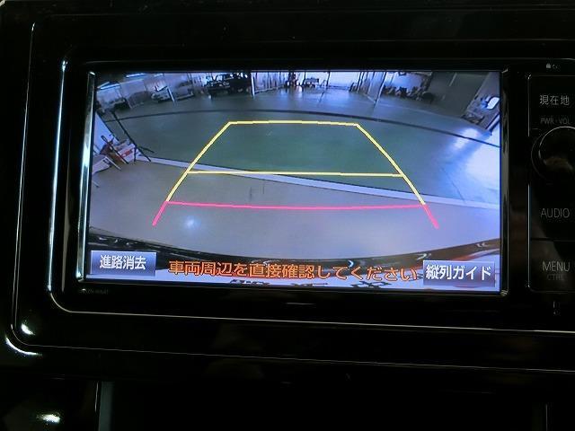 2.5Z Aエディション ゴールデンアイズ ナビ&TV 両側電動スライド メモリーナビ フルセグ バックカメラ DVD再生 ETC 3列シート スマートキー LEDヘッドランプ 乗車定員7人 オートクルーズコントロール キーレス アルミホイール(13枚目)