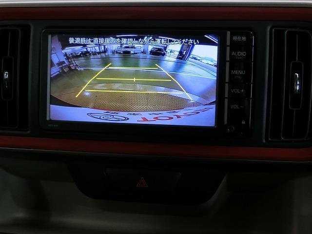 モーダ Gパッケージ ナビ&TV メモリーナビ ワンセグ バックカメラ 衝突被害軽減システム スマートキー LEDヘッドランプ アイドリングストップ キーレス アルミホイール CD(10枚目)
