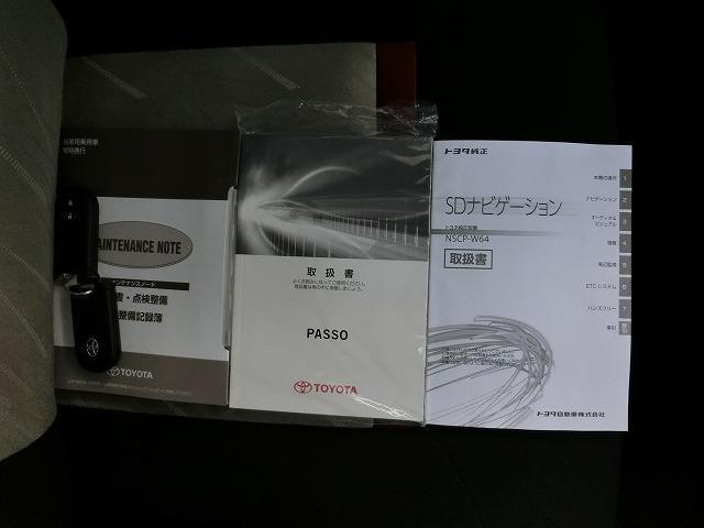 モーダ Gパッケージ ナビ&TV メモリーナビ ワンセグ バックカメラ 衝突被害軽減システム スマートキー LEDヘッドランプ アイドリングストップ キーレス アルミホイール CD(16枚目)