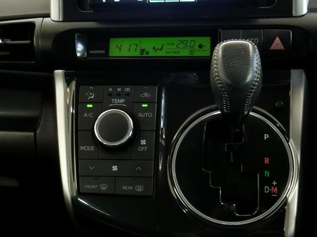 1.8S ナビ&TV HDDナビ フルセグ DVD再生 ミュージックプレイヤー接続可 ETC 3列シート HIDヘッドライト 乗車定員7人 キーレス アルミホイール CD(7枚目)