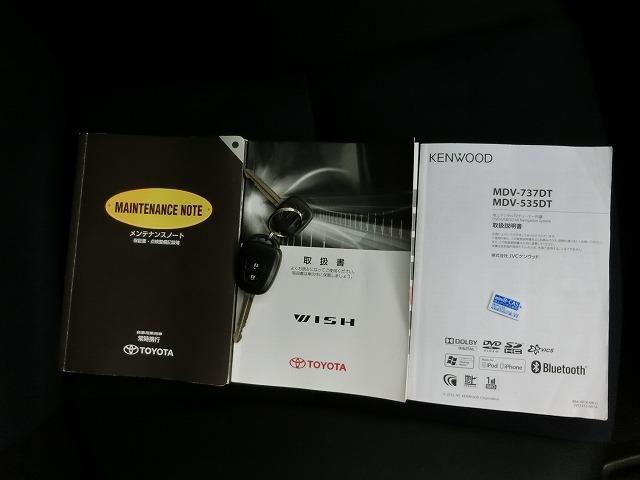 1.8S ナビ&TV HDDナビ フルセグ DVD再生 ミュージックプレイヤー接続可 ETC 3列シート HIDヘッドライト 乗車定員7人 キーレス アルミホイール CD(16枚目)