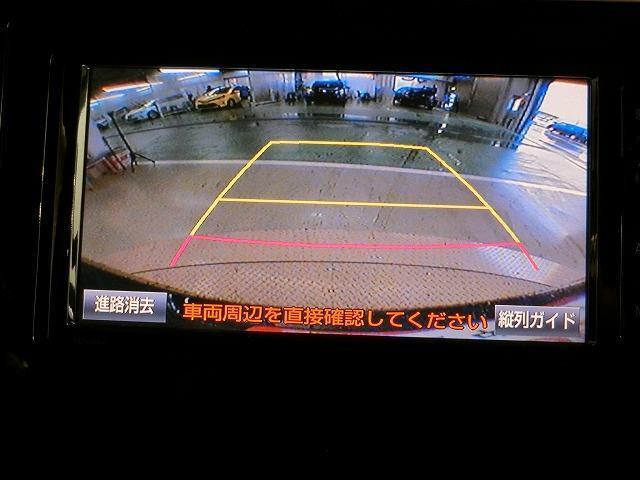 カスタムG S ナビ&TV 両側電動スライド メモリーナビ フルセグ バックカメラ DVD再生 衝突被害軽減システム ETC スマートキー LEDヘッドランプ ウオークスルー 記録簿 アイドリングストップ キーレス(13枚目)