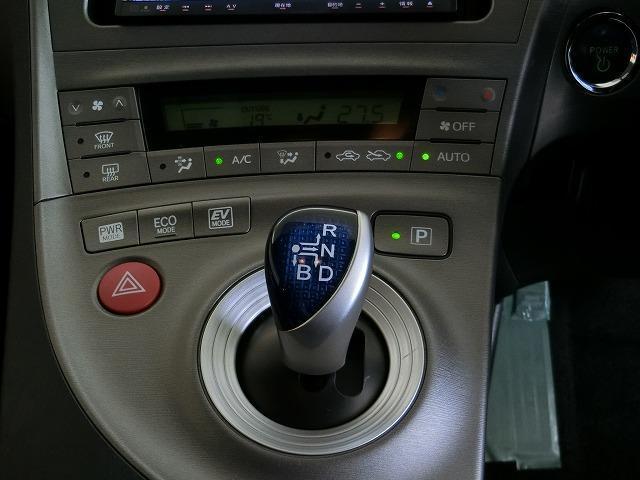トヨタ高品質Car洗浄済!!