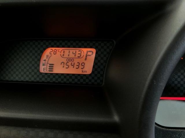 「トヨタ認定中古車」はクルマの総合評価や内外装の状態などをひと目で分かるよう、プロの検査員が実施した車両検査証明書をご用意しています。