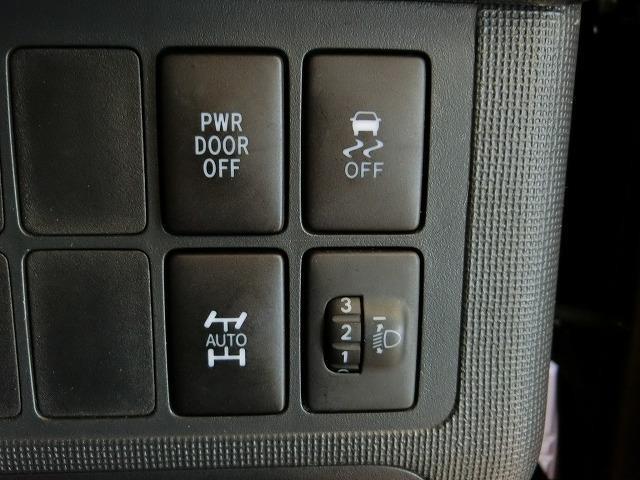 """トヨタ認定中古車では、中古車ハイブリッド保証、サポカーのあんしん診断をはじめとしていくつもの""""安心""""をプラスして納車しています。"""