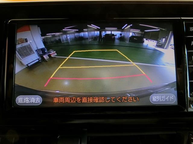 「トヨタ」「C-HR」「SUV・クロカン」「岐阜県」の中古車11