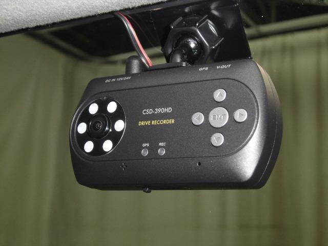 X-S地デジSDナビDVD再生Bカメラモデリスタ スマアシ2(13枚目)
