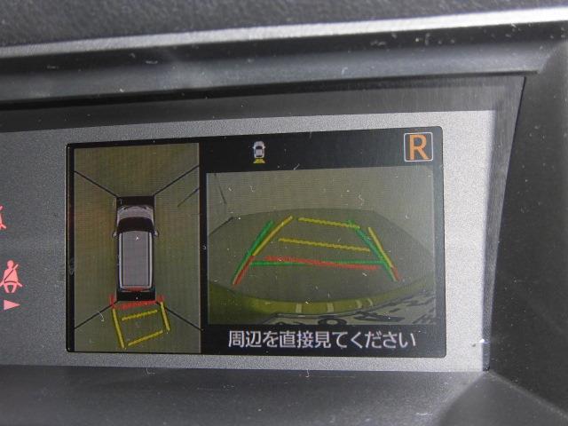 カスタムG-T(7枚目)