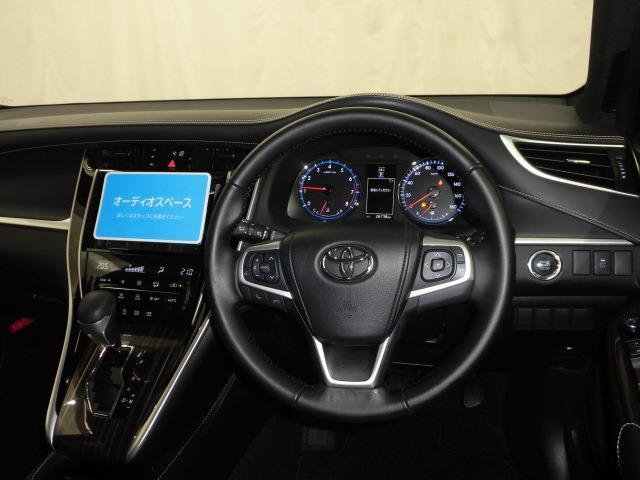 トヨタ ハリアー 2.0エレガンス ETC Iストップ スマートキー LED