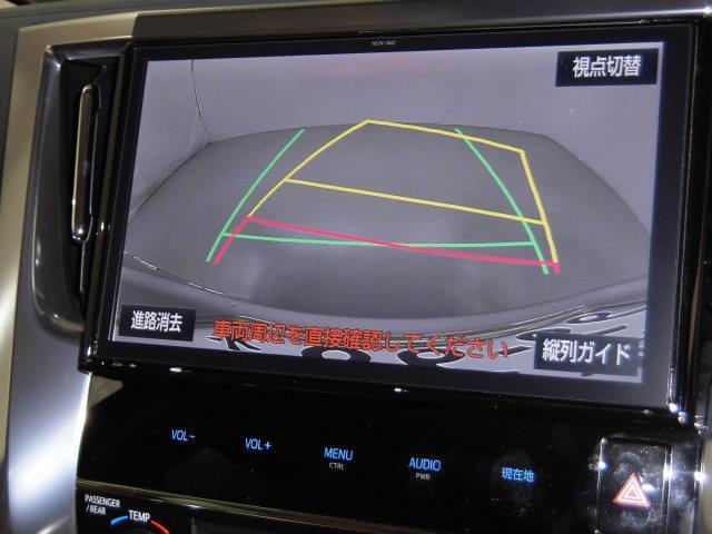2.5G電Bドア両電スラ合皮革シートSD地デジDVD再Bカメ(7枚目)