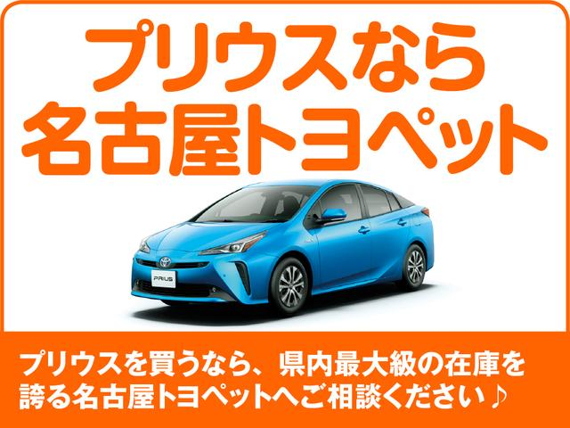 「トヨタ」「アクア」「コンパクトカー」「愛知県」の中古車39