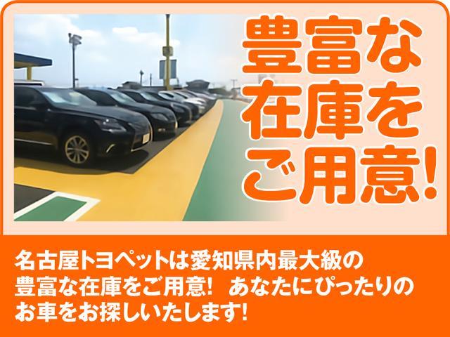 「トヨタ」「ハリアーハイブリッド」「SUV・クロカン」「愛知県」の中古車22