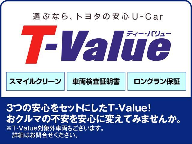 「トヨタ」「ハリアーハイブリッド」「SUV・クロカン」「愛知県」の中古車24