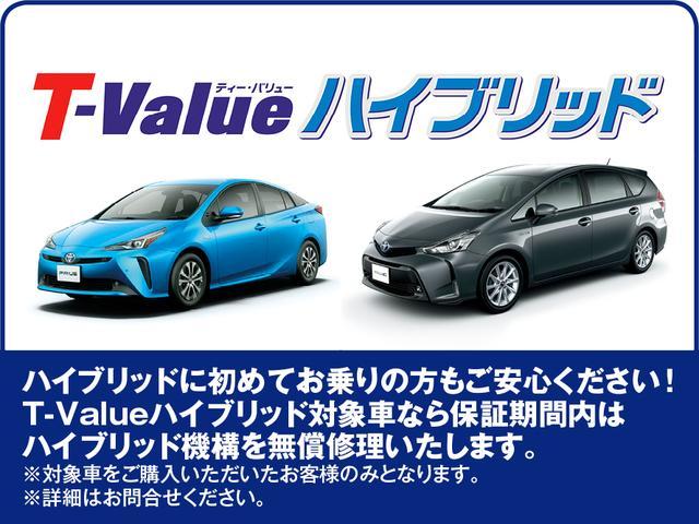 「トヨタ」「ハリアーハイブリッド」「SUV・クロカン」「愛知県」の中古車25