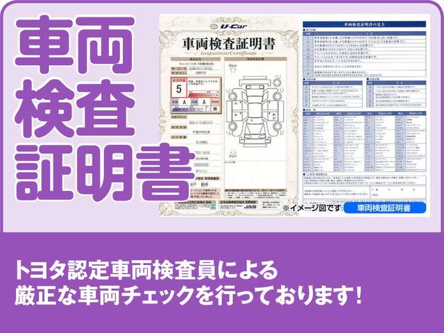 「トヨタ」「ハリアーハイブリッド」「SUV・クロカン」「愛知県」の中古車28