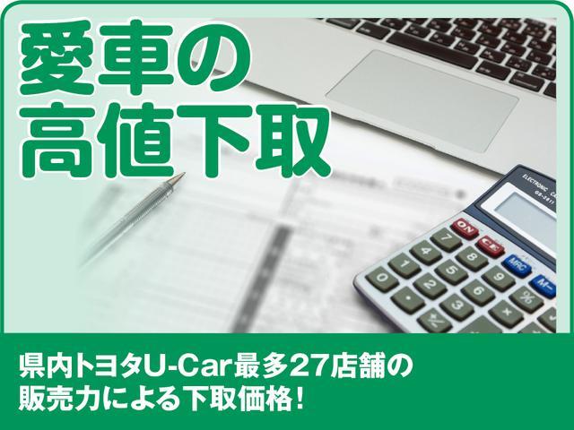 「トヨタ」「ハリアーハイブリッド」「SUV・クロカン」「愛知県」の中古車38