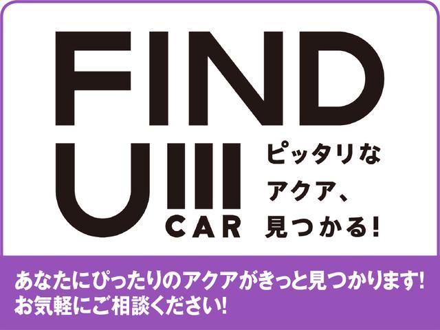 「トヨタ」「シエンタ」「ミニバン・ワンボックス」「愛知県」の中古車40