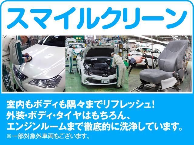 「トヨタ」「C-HR」「SUV・クロカン」「愛知県」の中古車27