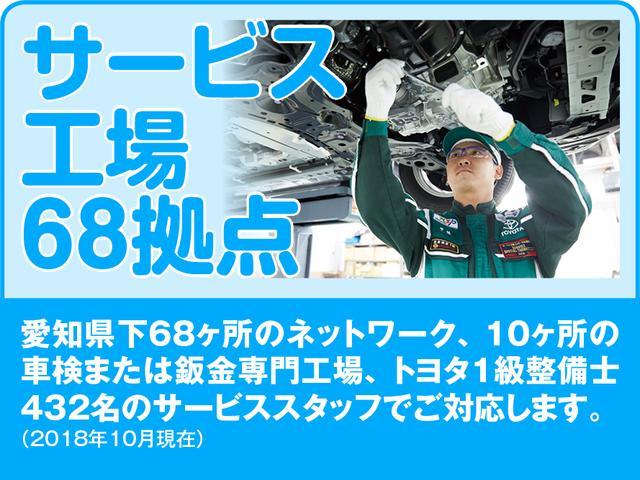 「トヨタ」「C-HR」「SUV・クロカン」「愛知県」の中古車37