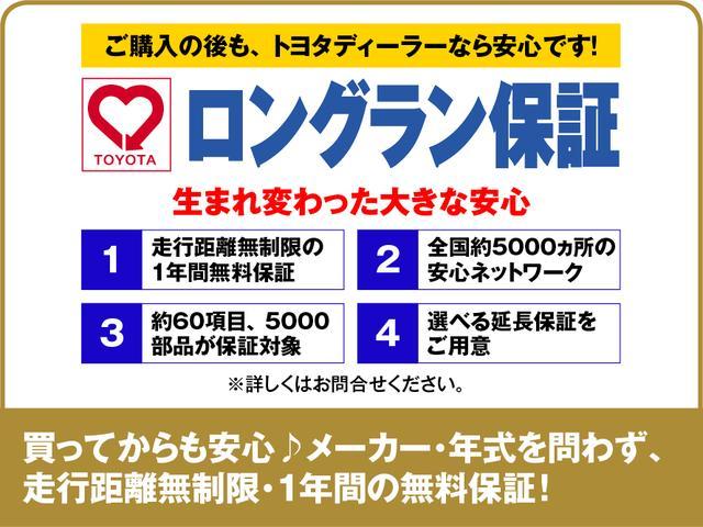「トヨタ」「C-HR」「SUV・クロカン」「愛知県」の中古車29