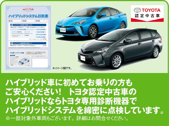 トヨタ認定中古車のハイブリッドならトヨタ専用診断機器でハイブリッドシステムを綿密に点検しています。