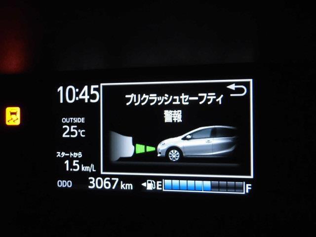 Sスタイルブラック ドラレコ バックカメラ(14枚目)