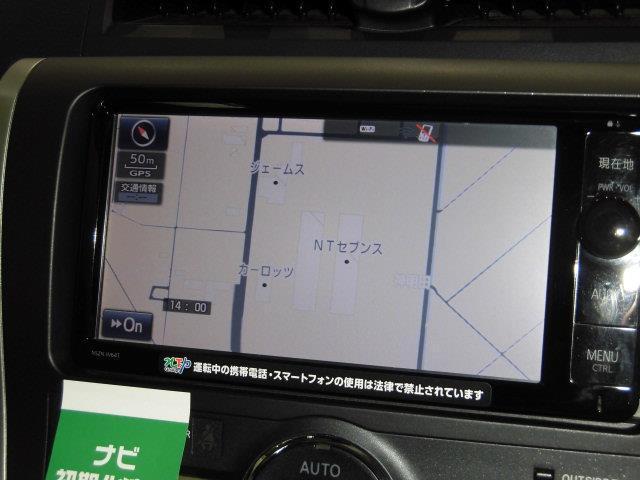 1.8X EXパッケージ バックカメラ HIDヘッドライト(5枚目)