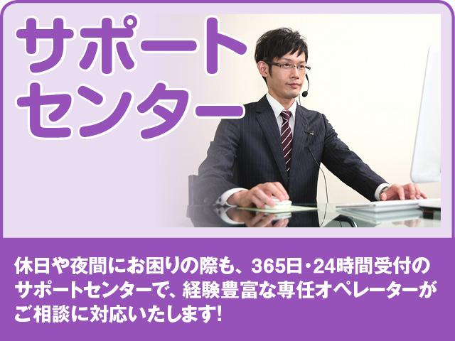 DXコンフォート キーレス ETC(31枚目)
