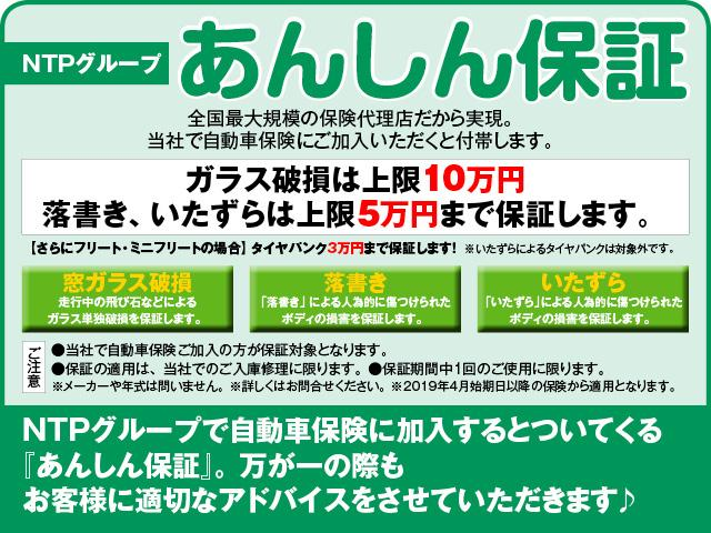 DXコンフォート キーレス ETC(32枚目)