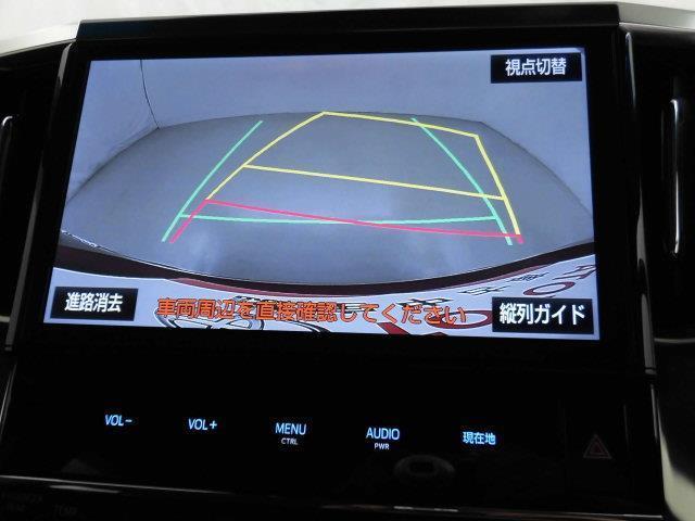 2.5S Cパッケージ ドラレコ 両側電動スライド(7枚目)