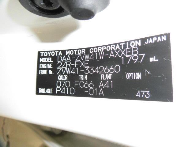 S チューン ブラック バックカメラ スマートキー ETC ドラレコ(19枚目)