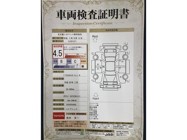 S チューン ブラック バックカメラ スマートキー ETC ドラレコ(20枚目)
