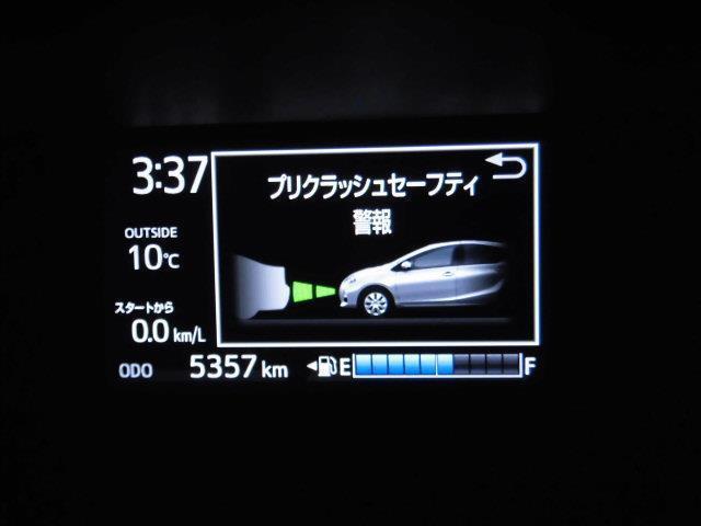 Sスタイルブラック メモリーナビ ミュージックプレイヤー接続可 バックカメラ 衝突被害軽減システム ETC ドラレコ LEDヘッドランプ 記録簿 アイドリングストップ(14枚目)