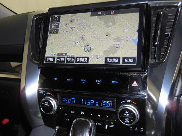 2.5Z Gエディション フルセグ メモリーナビ DVD再生 ミュージックプレイヤー接続可 バックカメラ 衝突被害軽減システム ETC ドラレコ 両側電動スライド LEDヘッドランプ 乗車定員7人 3列シート(10枚目)