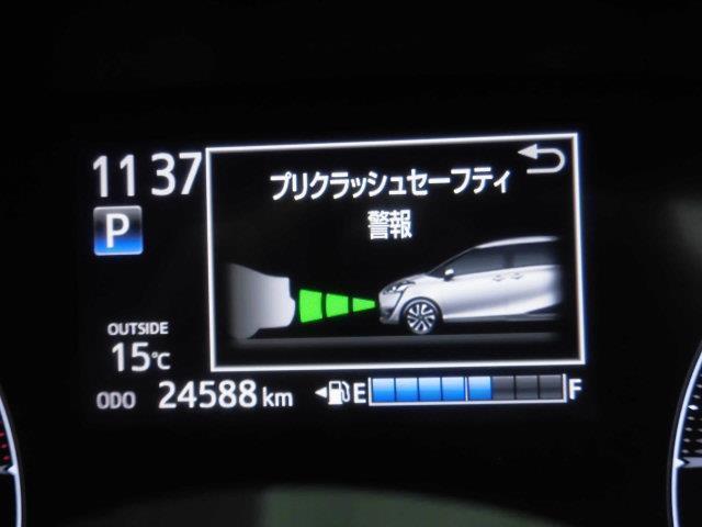 G フルセグ メモリーナビ DVD再生 ミュージックプレイヤー接続可 バックカメラ 衝突被害軽減システム ETC 両側電動スライド 乗車定員7人 3列シート アイドリングストップ(19枚目)