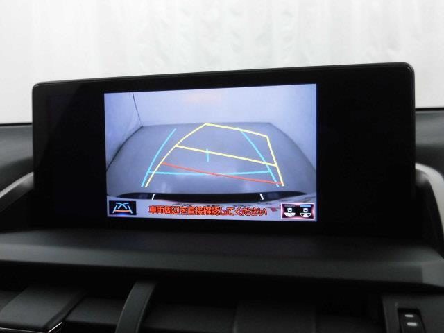 NX300 Fスポーツ サンルーフ フルセグ メモリーナビ DVD再生 ミュージックプレイヤー接続可 バックカメラ 衝突被害軽減システム ETC LEDヘッドランプ アイドリングストップ(10枚目)