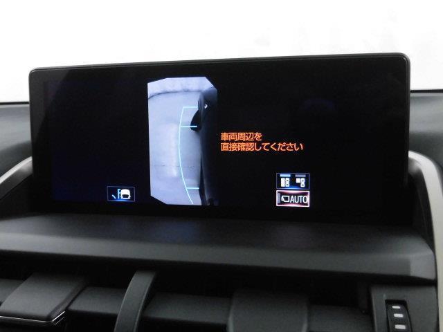 NX300 Fスポーツ サンルーフ フルセグ メモリーナビ DVD再生 ミュージックプレイヤー接続可 バックカメラ 衝突被害軽減システム ETC LEDヘッドランプ アイドリングストップ(11枚目)