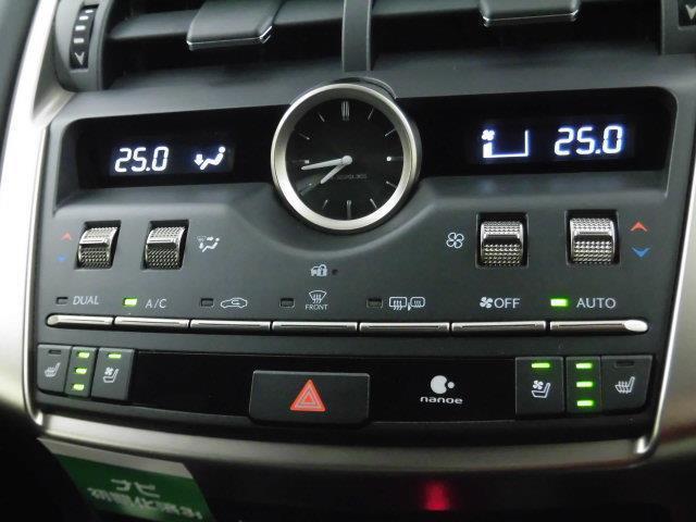 NX300 Fスポーツ サンルーフ フルセグ メモリーナビ DVD再生 ミュージックプレイヤー接続可 バックカメラ 衝突被害軽減システム ETC LEDヘッドランプ アイドリングストップ(12枚目)