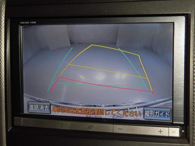 ZR 4WD フルセグ HDDナビ DVD再生 ミュージックプレイヤー接続可 後席モニター バックカメラ ETC 両側電動スライド HIDヘッドライト 乗車定員7人 3列シート アイドリングストップ(10枚目)