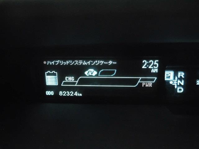 Sツーリングセレクション フルセグ HDDナビ DVD再生 ミュージックプレイヤー接続可 バックカメラ ETC LEDヘッドランプ フルエアロ アイドリングストップ(20枚目)