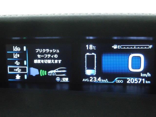 Sナビパッケージ・GRスポーツ フルセグ メモリーナビ ミュージックプレイヤー接続可 バックカメラ 衝突被害軽減システム ETC LEDヘッドランプ フルエアロ アイドリングストップ(13枚目)
