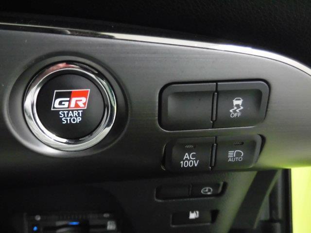 Sナビパッケージ・GRスポーツ フルセグ メモリーナビ ミュージックプレイヤー接続可 バックカメラ 衝突被害軽減システム ETC LEDヘッドランプ フルエアロ アイドリングストップ(19枚目)