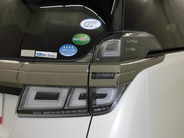 2.5Z Gエディション サンルーフ フルセグ メモリーナビ DVD再生 ミュージックプレイヤー接続可 後席モニター バックカメラ 衝突被害軽減システム ETC ドラレコ 両側電動スライド LEDヘッドランプ 乗車定員7人(8枚目)