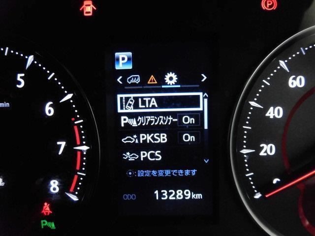 2.5Z Gエディション サンルーフ フルセグ メモリーナビ DVD再生 ミュージックプレイヤー接続可 後席モニター バックカメラ 衝突被害軽減システム ETC ドラレコ 両側電動スライド LEDヘッドランプ 乗車定員7人(19枚目)
