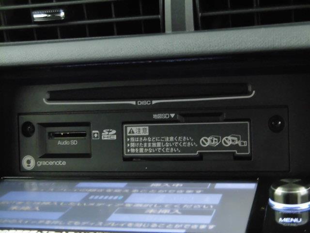 Sスタイルブラック フルセグ メモリーナビ DVD再生 ミュージックプレイヤー接続可 バックカメラ 衝突被害軽減システム ETC アイドリングストップ(11枚目)