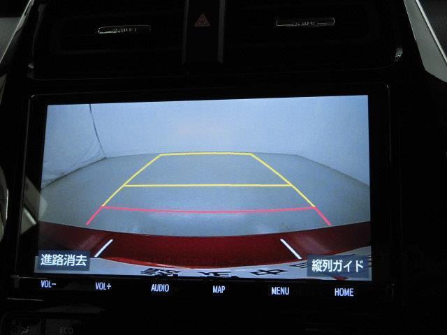 ウェルキャブBタイプ フルセグ メモリーナビ DVD再生 ミュージックプレイヤー接続可 バックカメラ 衝突被害軽減システム ETC ドラレコ LEDヘッドランプ 記録簿 アイドリングストップ(13枚目)