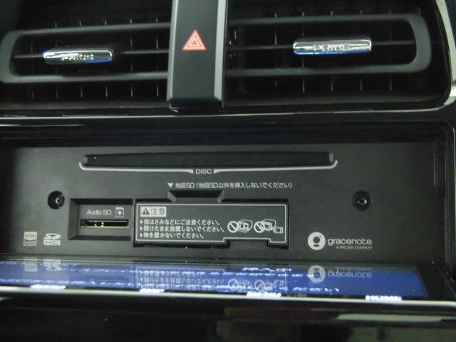 A フルセグ メモリーナビ DVD再生 ミュージックプレイヤー接続可 バックカメラ 衝突被害軽減システム ETC ドラレコ LEDヘッドランプ 記録簿 アイドリングストップ(13枚目)