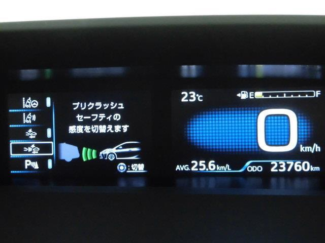 A フルセグ メモリーナビ DVD再生 ミュージックプレイヤー接続可 バックカメラ 衝突被害軽減システム ETC ドラレコ LEDヘッドランプ 記録簿 アイドリングストップ(17枚目)